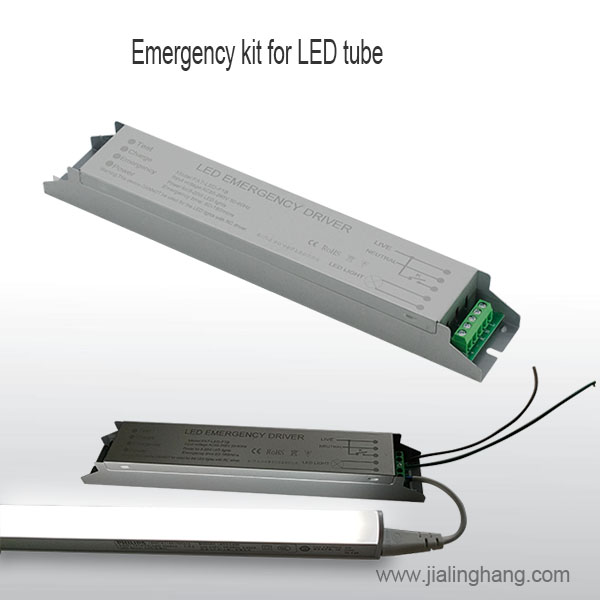 5W to 20W Led Emergency Kit